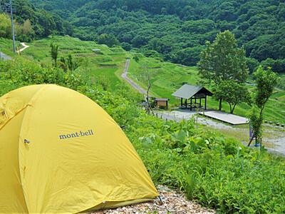 夏のキャンプは上田「稲倉の棚田」で 自然環境生かした魅力PR