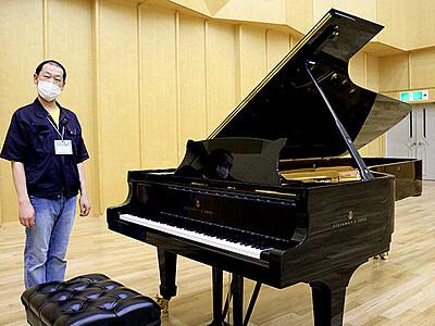 ピアノ名器演奏いかが 富山市民芸術創造センターが来月ミニコンサート