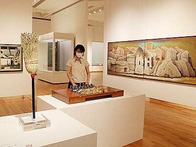 「人生に寄り添う」69点 高岡市美術館 きょうから創立70周年記念展