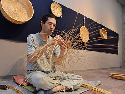 軽くて丈夫、竹細工知って 喬木で親子の職人が作品展