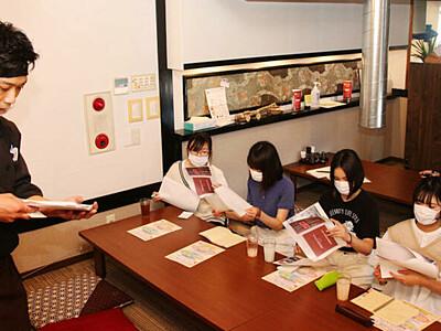 焼き肉のたれ、清泉女学院大生ら開発へ 長野の台風19号被災地支援