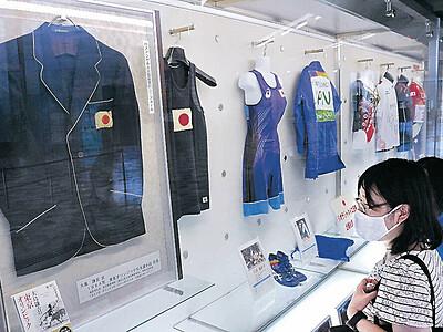 東京五輪高まる期待 なつかし1964 たのしみ2021