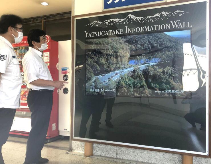 茅野駅自由通路に設置した「八ケ岳インフォメーションウォール」