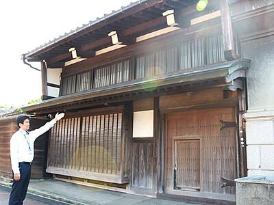 北前船主の豪商「米田家」公開へ 富山市に土地・家屋寄贈