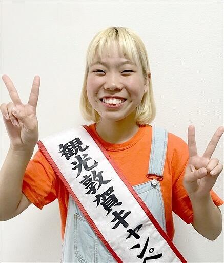 観光敦賀キャンペーン隊に加わったお笑いコンビ「なんじゃもんじゃ」の中溝さん=大阪市