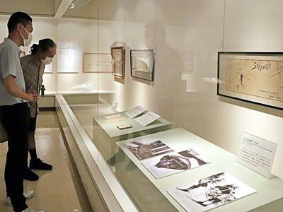 日本スキーの父 レルヒの人柄伝える 上越市立歴史博物館