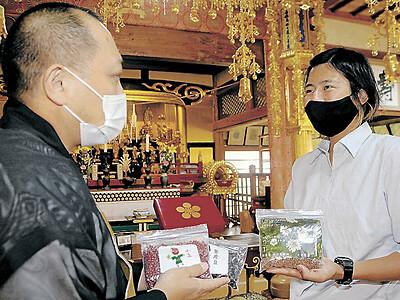 妙成寺発のご当地カレー 羽咋産スパイス使用 参拝客に好評、普及図る