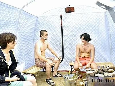 温泉施設にテント型サウナ、「ロウリュ」式で快汗 坂井市三国町の「三国温泉ゆあぽ~と」