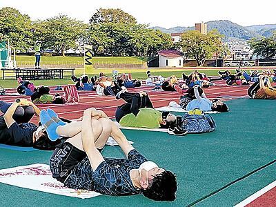 ピラティスで柔軟性高めて 金沢マラソン100日前イベント