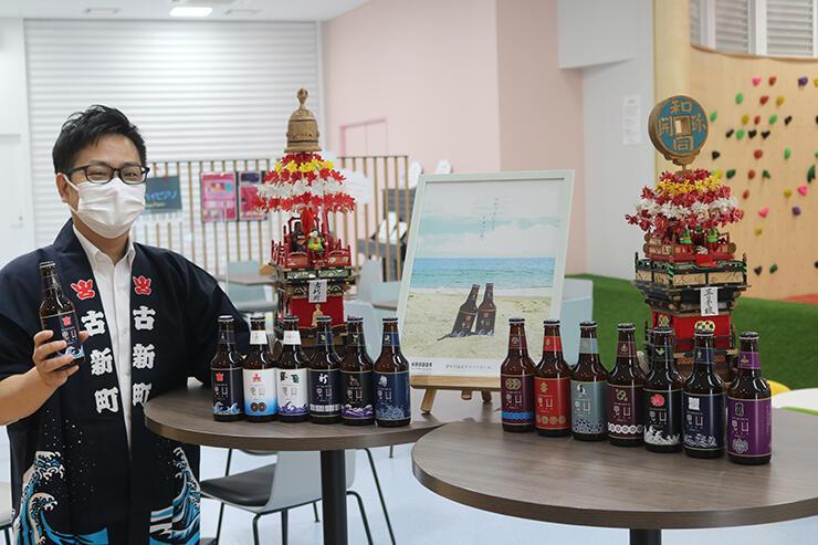 31、1日に販売される新湊曳山ビール