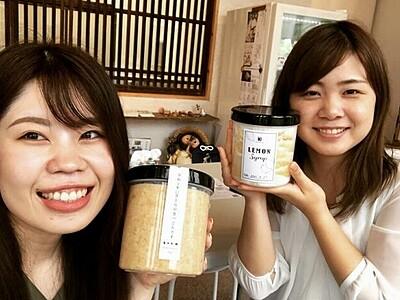 味噌、レモンシロップ手作りワークショップ、子供でも簡単 福井市の「三七味噌」【ふくジェンヌ】