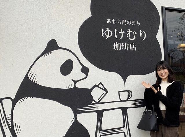 ゆけむり珈琲はパンダが目印=福井県あわら市二面