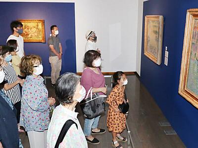21世紀美術館 名画集め「ミレー展」開幕