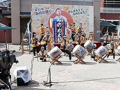 「みのわ祭り」画面越し熱気 箕輪で2年ぶり開催