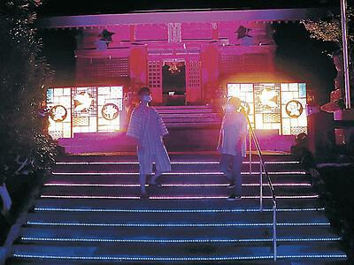 山代温泉観光協会 服部神社で五彩の輝き