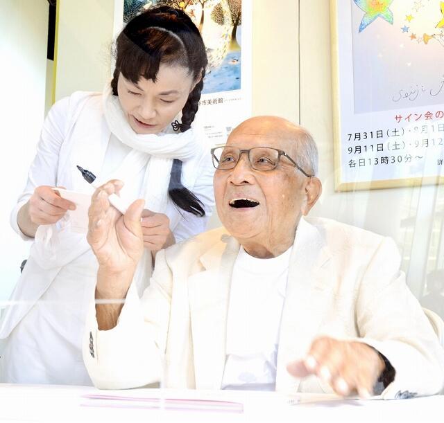 サイン会でファンに笑顔で応える藤城清治さん=7月31日、福井県の福井市美術館