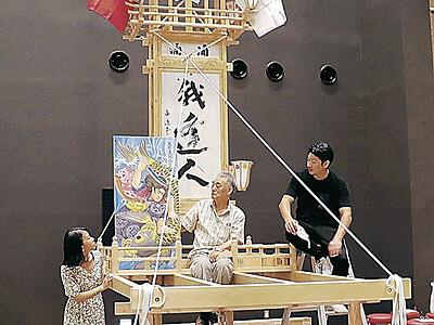 ミニ奉燈で祭り体感 和倉お祭り会館 杉原さん制作