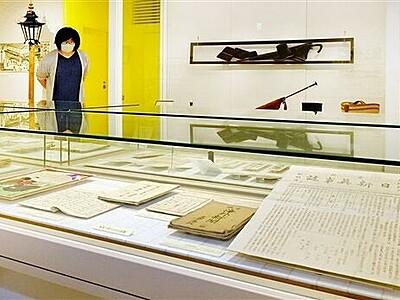 福井の教育者、4人の功績を紹介 県立こども歴史文化館