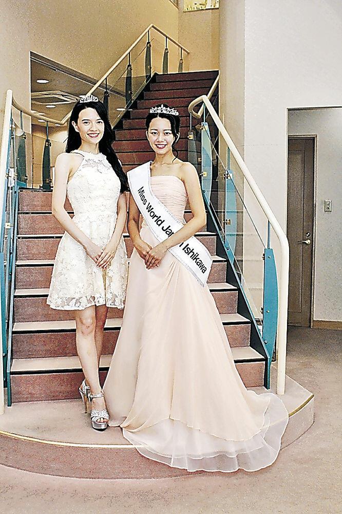 石川代表として日本代表選考会に出場するミスの小川さん(右)と、準ミスの赤堀さん=金沢市内