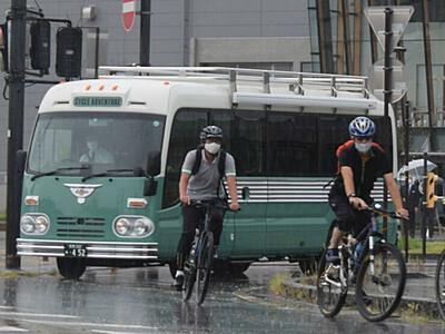 サイクルツアーにバス帯同 新しい楽しみ方、飯山で出発式