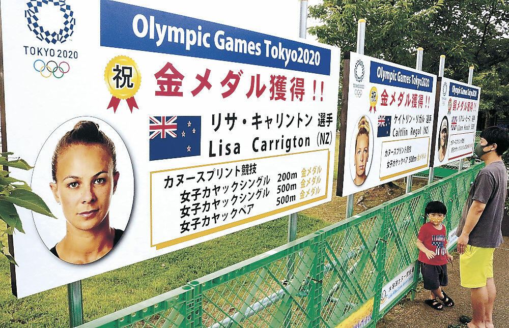 木場潟カヌー競技場で事前合宿した五輪メダリストをたたえる看板=小松市の同競技場