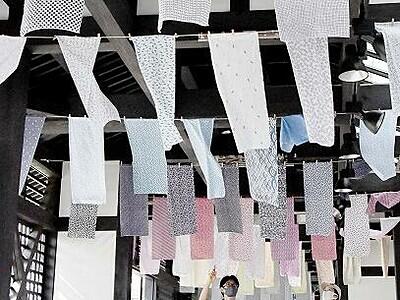 ひらり、色とりどり日本手拭い 大野市の平成大野屋結楽座