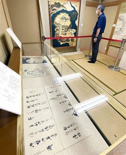 吉崎御坊開創550年を記念した展示会=福井県あわら市吉崎公民館