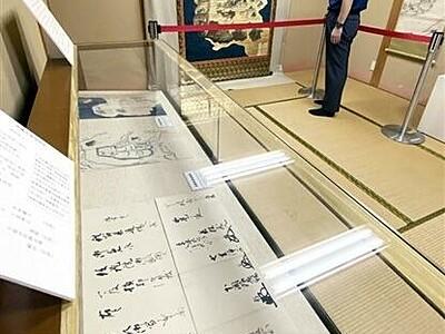 福井県あわら・吉崎御山の歴史紹介 古絵図など10点展示