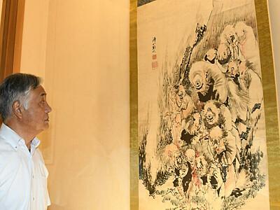 晩年の高井鴻山、北斎ら旧友重ね描く妖怪 小布施で作品展