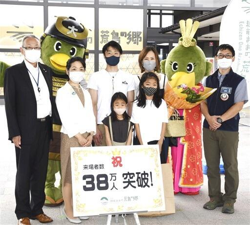 石山市長らとともに記念撮影する一家=8月18日、福井県大野市の道の駅「越前おおの 荒島の郷」