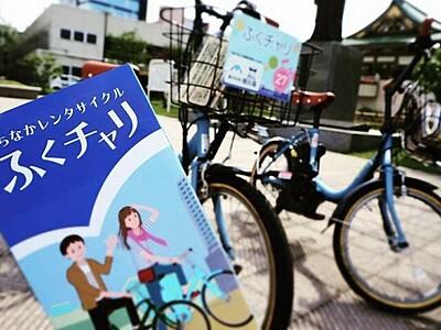 福井駅前散策に便利...福井市まちなかレンタサイクル「ふくチャリ」乗ってみた【ふくジェンヌ】