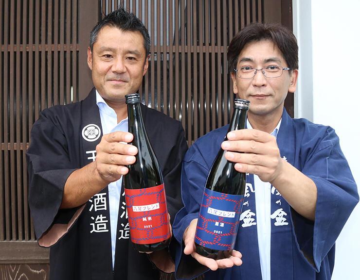 「八尾ブレンド」をPRする玉生社長(左)と福島社長