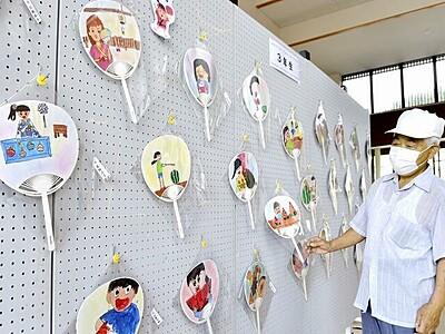 うちわや風鈴で夏祭り気分を 福井県越前町で代替企画