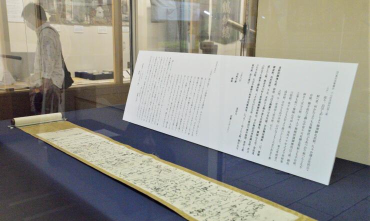 信繁自筆の手紙(手前)などが並ぶ企画展