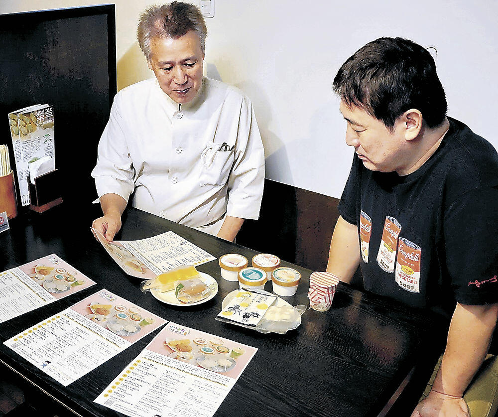 ふるさと納税の返礼品となるアイスを準備する関係者=加賀市山中温泉湯の本町