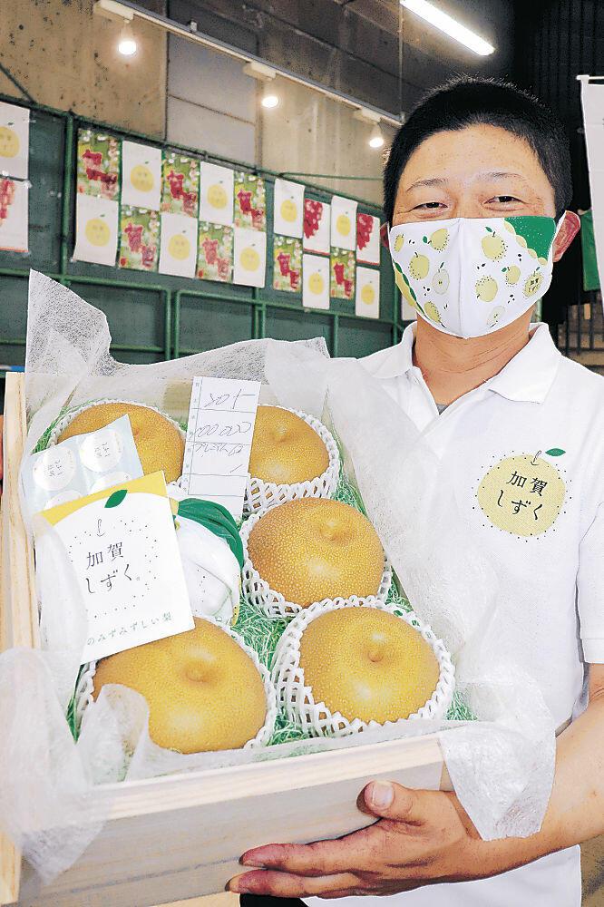 10万円で競り落とされた県産ナシ「加賀しずく」=金沢市中央卸売市場