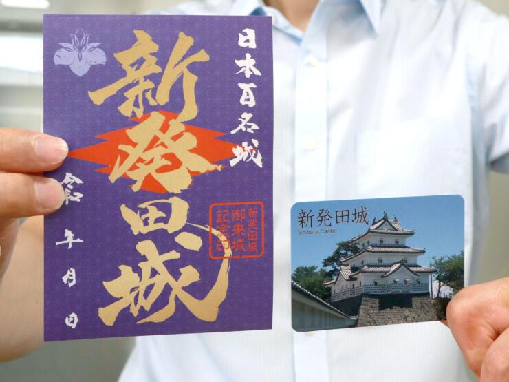 新発田市観光協会が新たに発売した新発田城の城カードと御城印