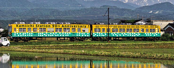 イラストやメッセージの円形シートで彩る「寄せ書き電車」のイメージ