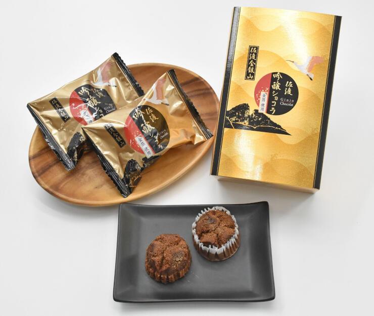 佐渡金銀山の世界遺産登録を応援しようと作られた「佐渡吟醸ショコラ」