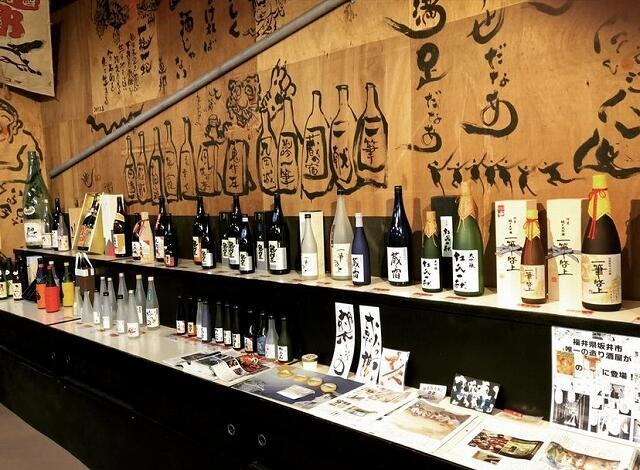 「久保田酒造」さん(福井県坂井市)