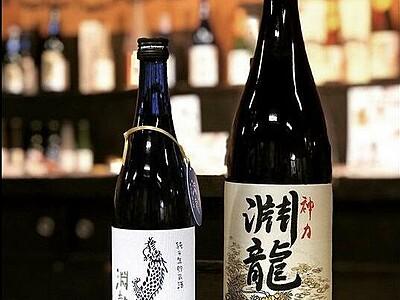 女性も飲みやすい福井の地酒「淵龍」 久保田酒造、地元の酒米「神力」使用こだわりの味【ふくジェンヌ】
