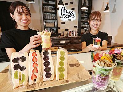 青果店、カフェはじめます!! 飯田の老舗「新たな形で魅力伝える」