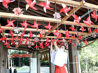 風の力でコロナ退散 高瀬神社に風車200個