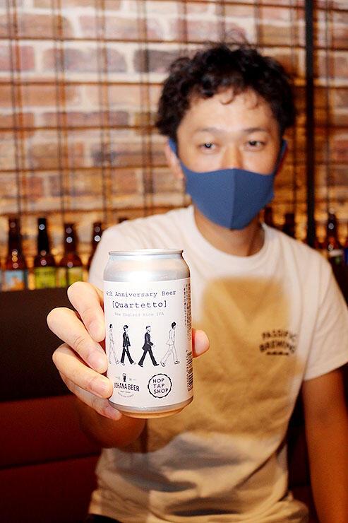 高岡産コシヒカリを使ったクラフトビール