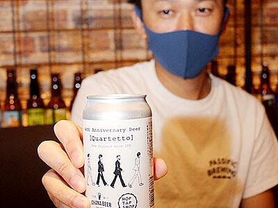 まろやか万葉米の缶ビール 高岡の飲食店発売 コロナ禍「家で楽しんで」