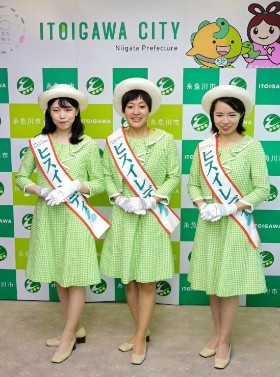 ヒスイレディに任命された、左から矢嶋花朋さん、渡邉幸さん、伊藤彩乃さん=糸魚川市役所