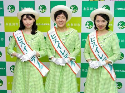 「ヒスイレディ」 新顔3人華やかに 糸魚川の魅力PR