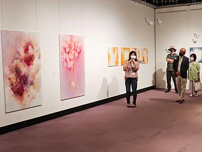 現代美術家 個性豊かな作品並ぶ 南魚沼 池田記念美術館