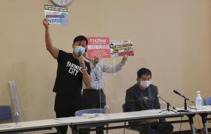 「飯田焼肉の日」のイベント開催へ協力を呼びかける中田さん(左)ら
