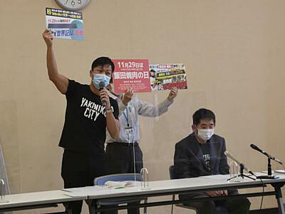 「世界一長い」鉄板で焼き肉を 「飯田焼肉の日」に実現へCF開始